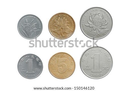 Chinese Yuan coins set on both side isolated on pure white background - stock photo