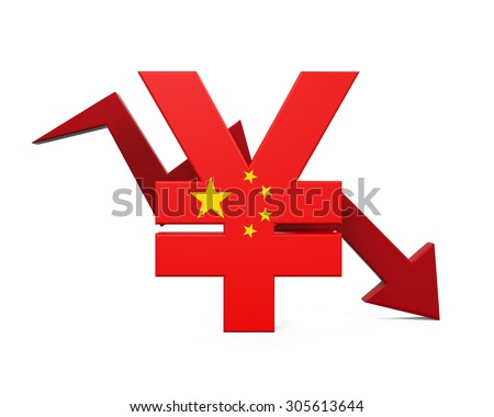 Chinese Yuan Symbol and Red Arrow - stock photo