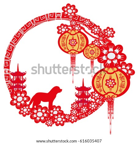 Chinese zodiac the year of Dog - frame