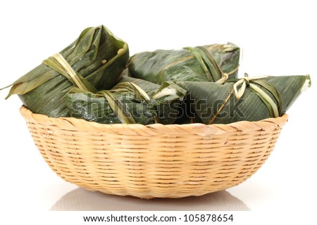 Chinese ZongZi for Dragon Boat Festival (DuanWu festival) - stock photo
