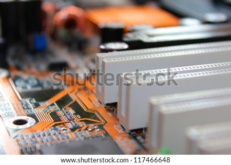 chip in close-up - stock photo
