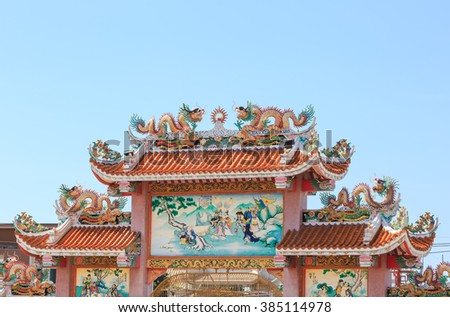 "CHONBURI-MARCH,3:The door roof of Wihan Thep Sathit Phra Kitti Chaloem Chinese temple named "" WAT NAJA"" Where have Naja God statue that have many people make a wish everyday.THAILAND MARCH,3 2016"
