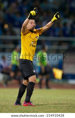 CHONBURI THAILAND-AUGUST20 :Sinthaweechai Hathairattanakool of Chonburi F.C.celebrates during The Thai Premier League, Chonburi F.C.and Muangthong utd. at Chonburi Stadium on Aug 20,2014 in Thailand. - stock photo
