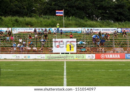 CHONBURI,THAILAND-AUGUST 22: The landscape of Leamchabang Stadium during The TPL 2013 between Leamchabang City FC and Kasem Bandit FC at Leamchabang Stadium on Aug 22, 2013 in,Thailand.