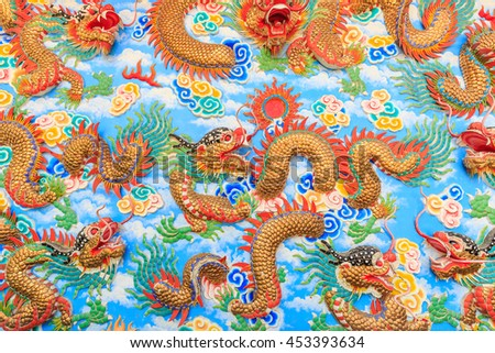CHONBURI, THAILAND - JULY 16 : Dragon wall at Naja Chinese Shrine. Visitors go to this shrine for making merit by respecting Chinese God, especially the celestial named Naja. THAILAND on July 16, 2016