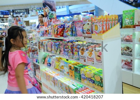 Chonburi - Thailand , May 14 - 2016 : Small shop selling gift and sweet in supermsrket at Pattaya , Thailand