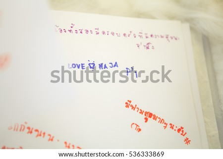 Chonburi thailand november 20 2016 greeting stock photo royalty chonburi thailand november 20 2016 greeting book for guests to write the m4hsunfo