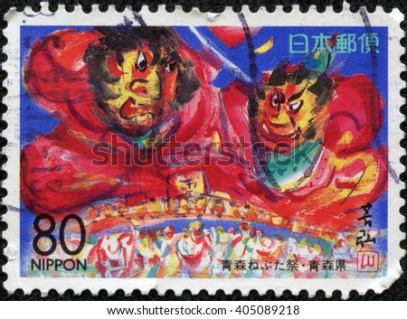 CHONGQING, CHINA - April 22, 2014:A stamp printed in japan shows Warrior, circa 2000 - stock photo