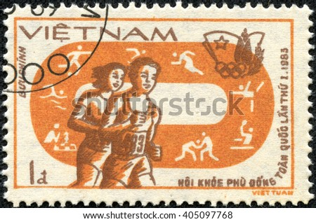 CHONGQING, CHINA - April 22, 2014:a stamp printed in Vietnam for Phu Dong Sports festival at 1983 - stock photo