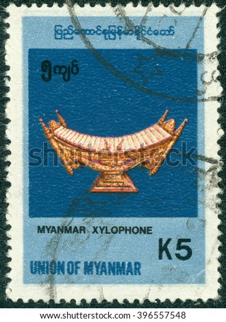 CHONGQING,CHINA- CIRCA January, 2015: Postage stamp printed in Myanmar, shows a musical instrument MYANMAR xylophone, circa 1998 - stock photo