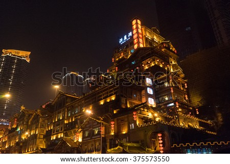 CHONGQING, CHINA- FEB 10 2016: Night scene of HongYaDong buildings in CHONGQING, CHINA. - stock photo
