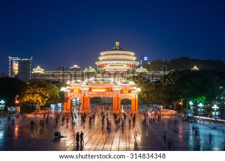 CHONGQING, CHINA - 2 July 2014 - Government headquarters, known as the Great Hall of the People, built in 1954, Chongqing - stock photo