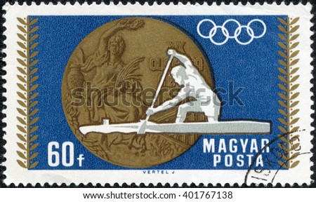 CHONGQING, CHINA - May 17, 2014:A stamp printed in Hungary shows Single Sculls, olympics, circa 1969 - stock photo