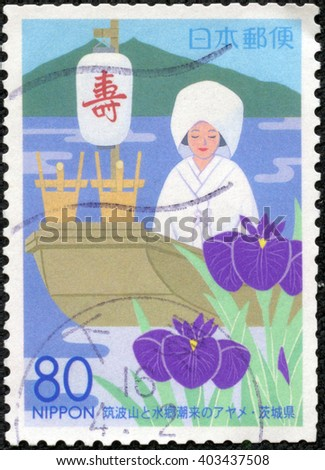 CHONGQING, CHINA - May 14, 2014:A stamp printed in japan shows Ibaraki, circa 2000 - stock photo