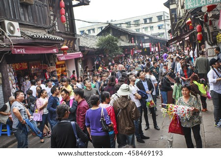 CHONGQING, CHINA - OCT.26: Unidentified tourists are shopping at Ciqikou Ancient Town on October 26, 2014 , Chongqing, China.
