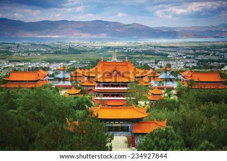 Chongsheng Monastery. Dali, China - stock photo