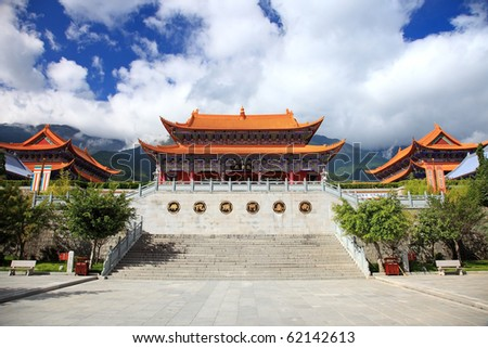 Chongsheng Monastery, one of the largest Buddhist centers in south-east Asia. Dali Yunnan province, China. - stock photo