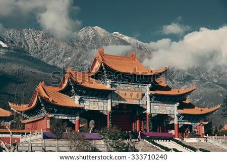 Chongsheng Monastery portal in Dali, Yunnan, China - stock photo