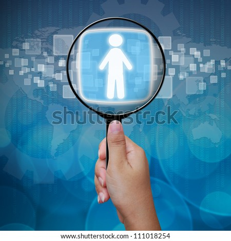 Choosing the right person - stock photo
