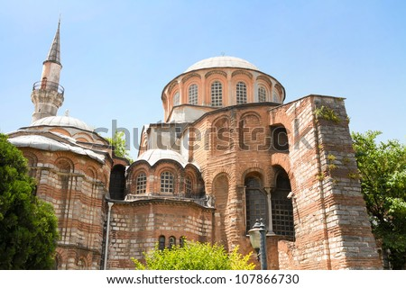 Chora Church (Saint Irina), Istanbul - stock photo