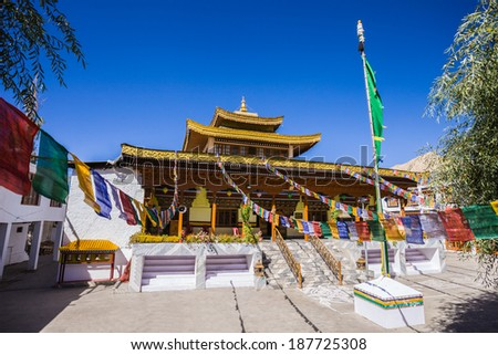 Chowkhang Gompa in the center of Leh, Ladakh, India. - stock photo