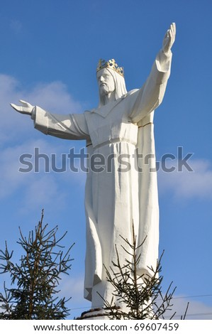 Christ the King Monument, Swiebodzin, Poland - stock photo