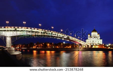Christ the Savior Cathedral and Patriarshy Bridge in Moscow, Russia - Night beautiful landscape