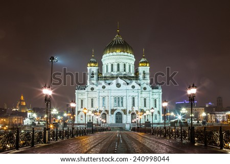 Christ the Savior Cathedral in Moscow center