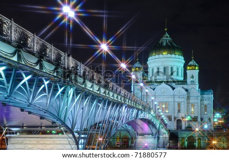 Christ the Savior Cathedral, Moscow - stock photo