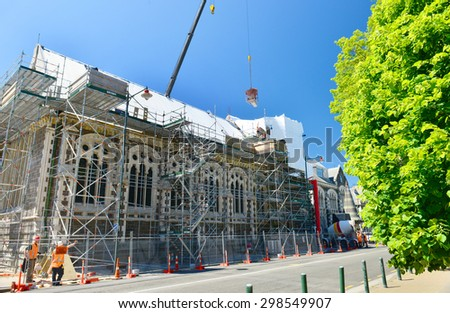 CHRISTCHURCH Arts Centre, NEW ZEALAND - November 24 , 2014: Downtown of Christchurch damaged by earthquake in February 2011