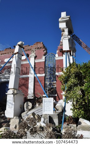 CHRISTCHURCH, NEW ZEALAND - MAY 28: The Baptist Church in Madras street finally succumbs to a series of earthquakes on May 28, 2011 in Christchurch.