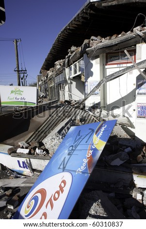 CHRISTCHURCH, NEW ZEALAND- SEPTEMBER 4:Image of part of a collapsed building on Edgeware road caused by earthquake on Sept 4, 2010 in Christchurch.  The 7.1 earthquake hit at 4:35am - stock photo