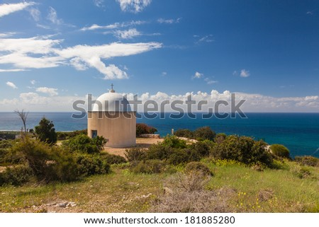 Christian Chapel on nature background of the Mediterranean Sea in the spring. Haifa, Israel. - stock photo