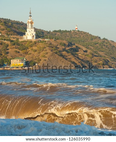 christian church on a sea cape - stock photo