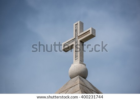 Christian cross, concept of religion and faith - stock photo
