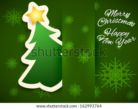 Christmas and New Year Background/Holiday Background - stock photo