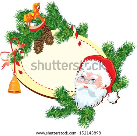 Christmas and New Year background - Santa Claus head, fir tree branches, pine cones and accessories - oval frame with empty space for text. Raster version - stock photo