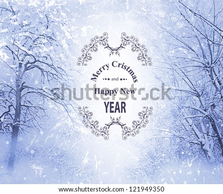 Christmas card. New Year winter landscape. - stock photo