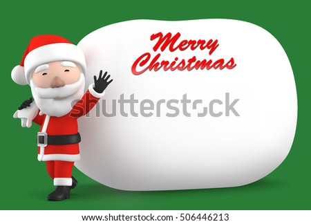 Christmas card with Santa Claus carrying huge bag message space.