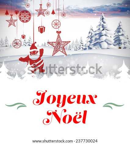 Christmas greeting against hanging red christmas decorations - stock photo