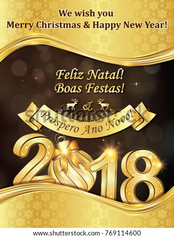 Christmas new year greeting card message stock illustration christmas new year greeting card with message written in portuguese merry christmas happy m4hsunfo