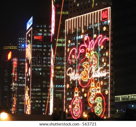 Christmas skyscrapers - stock photo