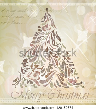 Christmas tree on beautiful background raster version - stock photo