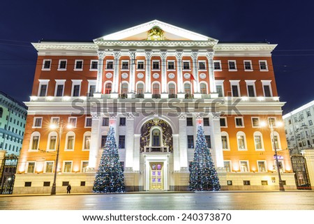 Christmas tree with balls and architecture of Moscow. Tverskaya Square and the building of Municipality - stock photo