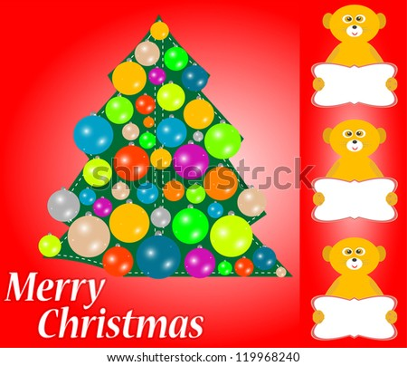 Christmas tree with balls and lemur with blank card. new year invitation, raster - stock photo