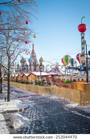 Christmas village fair on Red Square in Moscow, Russia - stock photo