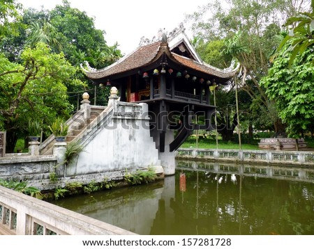 Chua Mot Cot Pagoda, Hanoi, Vietnam - stock photo