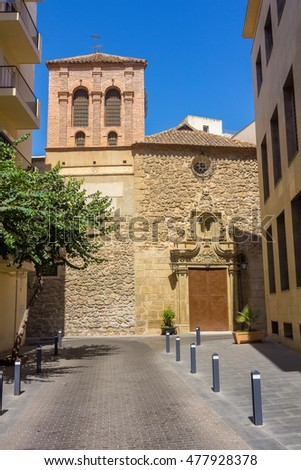 "CHURCH AND CONVENT OF PURE Declared as ""Property of Cultural Interest"" in 1982, in Almeria Spain"