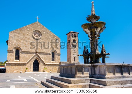 Church and fountain in Rhodes town. Rhodes, Dodecanese, Greece - stock photo