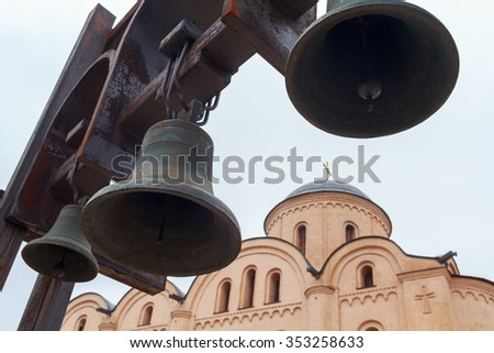 Church bells on the background of domes